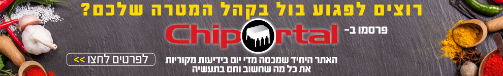 Banner  Chipex2020 Digital